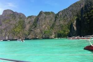 重庆到泰国旅游报价 普吉岛双飞五晚六天游  重庆渝之旅国旅