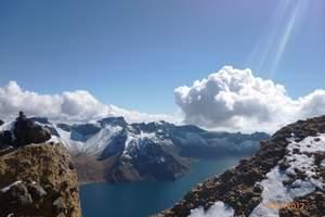 长春到长白山旅游 长白山+魔界+雪山飞湖三日游 住标间