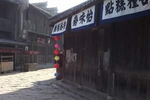 济南出发到淄博周村古商城、课本博物馆、琉璃小镇2日游