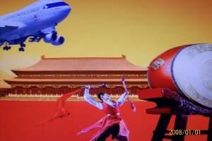 【贵宾团三晚四日游】包住宿贵宾团,北京最豪华行程