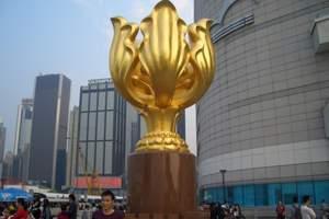 南昌到香港澳门旅游、香港澳门品质双卧六日游、南昌派导游陪同