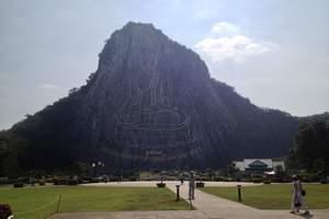 泰国曼谷、芭提雅、喜悦6日游|去泰国多少钱|南宁到泰国旅游