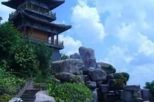 海南到泰国六日游,曼谷、芭提雅6日游、与泰国人妖共舞