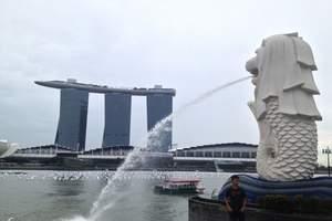 新马泰十日游 去泰国新加坡马来西亚旅游 新马泰超值浪漫之旅