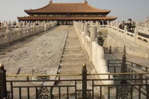 石家庄到北京香山旅游、石家庄北京香山、故宫、长城二日游