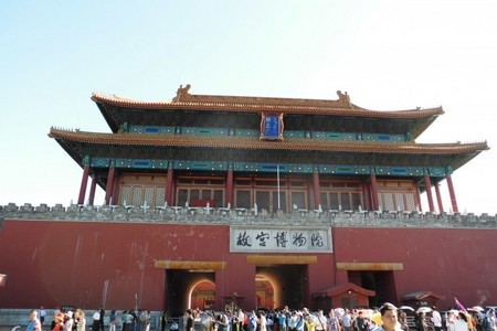 濟南到北京純玩3日游-三世同堂暢游北京-去北京旅游首選