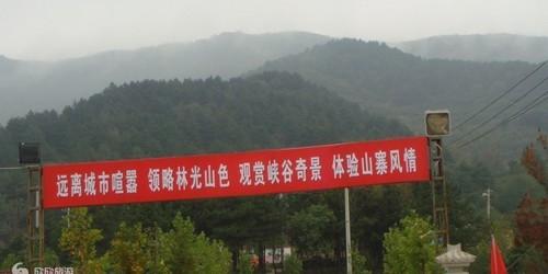 金丝峡丹江漂流