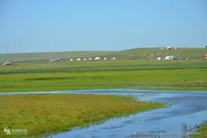 太原去内蒙古大草原二日游