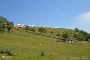 内蒙古大草原、库布齐沙漠、成吉思汗陵、呼和浩特市五日游