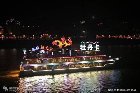 |朝天宫号|重庆两江夜景游_乘船看夜景游长江_江陵江