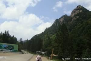 周末期间特价推荐:天水出发前往两当、凤县考察2日游