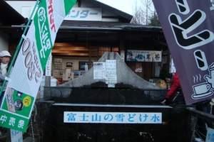 大连去日本本州十一游_本州全景6日游_大阪一日自由活动