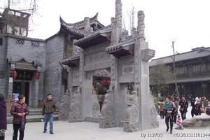 成都去青城山都江堰 街子古镇养生纯玩一日游行程安排 恒大新