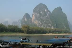 2014国庆广州去桂林旅游路线|广州到桂林要多久|阳朔五天团