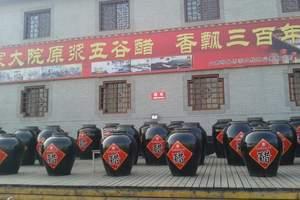 太原东湖醋园