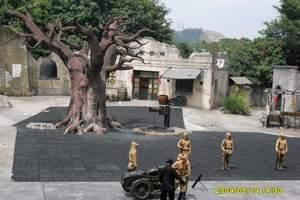广州出发到深圳|大梅沙,小梅沙二天游|深圳大,小梅沙好玩吗