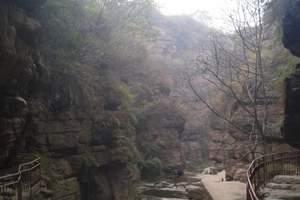 石家庄到黑山大峡谷一日游|石家庄到黑山大峡谷特价旅游