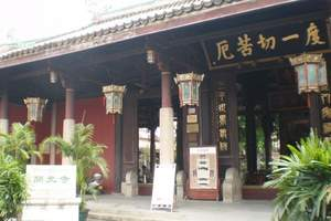 揭西京明度假村、黄满寨瀑布、开元寺、丹樱生态园美食动车3天