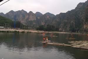 保定东湖港、玻璃栈道赠竹筏十渡一日游(山水、瀑布、景色优美)