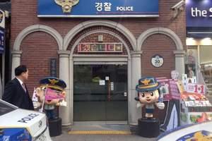 哈尔滨出发到韩国旅游 韩国首尔济州岛六日游攻略 一天自由活动