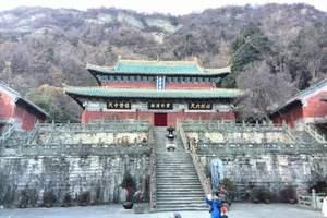 湖北神农架+武当山4日3晚跟团游 纯玩口碑