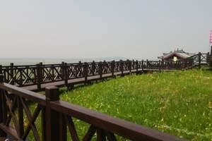 石家庄到承德旅游|坝上草原 木兰围场火车四日游(卧铺、标间)
