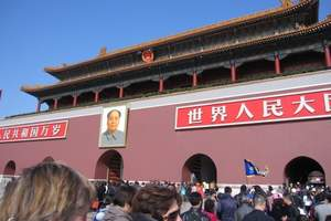 邯郸涉县出发赴北京故宫、颐和园、长城汽车二日游