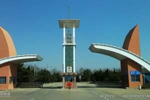 青岛日照海滨国家森林公园度假自由行3日游_高铁往返_北京出发