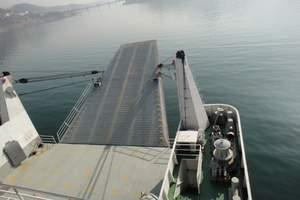 长江三峡旅游4日游|三峡大坝|豪华游轮推荐|重庆到三峡旅游