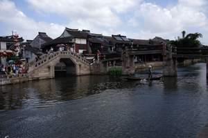 新疆去华东上海南京杭州无锡+双水乡乌镇西塘双飞七日