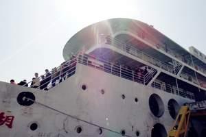 重庆到宜昌的客船三日游