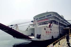 三峡游轮可以载车吗?重庆到宜昌三峡三日游人车同行