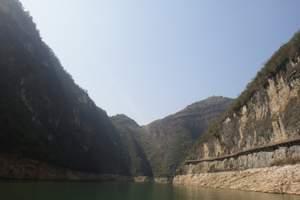 重庆出发长江三峡1-5日游(白帝城、九畹溪、小三峡、三峡大坝