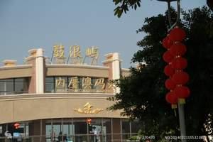 逍遥厦门--北京到厦门自由行双飞4天(机票+酒店)