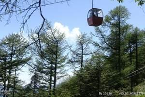 太白山二日游_西安周边旅游_西安到太白山旅游 太白山森林公园