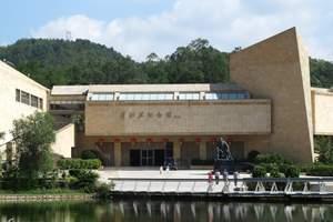 梅州叶帅故居、客家博物馆、围龙屋、雁南飞两天游(一团一议)