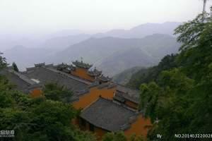 武汉周边游景点 咸宁九宫山、仙岛湖/隐水洞汽车二日游