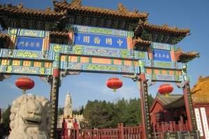 中国翰园1