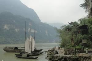 C线:经典三峡大坝、西陵峡全景(长江7号豪华游轮)二日游览