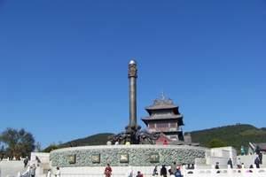 威海刘公岛一日游-甲午战争纪念地遗址-博览园-博物馆天天发团
