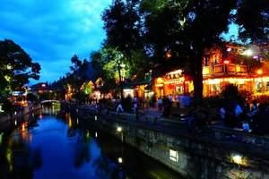 深圳去云南|直飞丽江、香格里拉5天经典双飞纯玩团