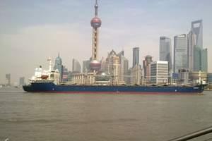 沈阳到华东六市双飞六日游|到上海、杭州旅游团|水乡园林旅游团