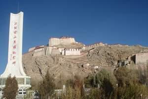 西藏旅游:拉萨--日喀则--纳木措5晚6日游