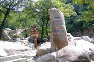 青岛旅行社推荐:青岛北九水一日游 天天发团