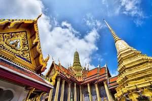 沈阳到泰国旅游报价_沈阳到曼谷+芭提雅双飞六日【T3纯玩团】