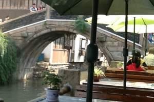 【六安旅游线路】无锡动物园加无锡海洋馆、木渎、水乡山塘街2日