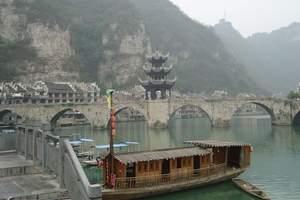 西安到贵州旅游大全 线路及报价 贵州双飞五日游