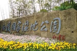 苏州、上海、杭州送江南水乡乌镇、西溪湿地四星尊贵双卧五日游