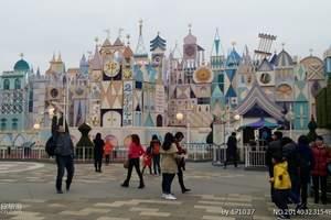 乐享迪斯尼/重庆到上海、周庄、双动5日半自由行