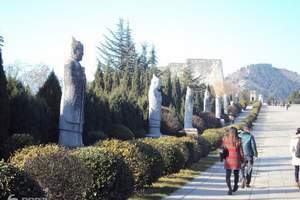 【北京到陕西旅游价格】兵马俑博物馆双高五日游|去西安旅游攻略